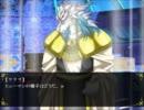 【実況】獣人世界へGO!【獣人寓話】vol.1