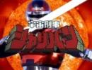 【ニコニコ動画】[300作投稿記念作]宇宙刑事シャリバン【アイマス×特撮】を解析してみた