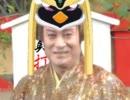 【みんな、しわっす!4】アイドルマスター 「強いお殿」江戸前風