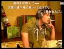 【ニコニコ動画】ウナちゃんマン 「中学生時代 おれは138キロ左腕だった」を解析してみた