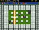 ボンバーマン5 対戦動画 010