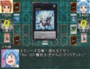 決闘!イカ娘 その16・前編 thumbnail