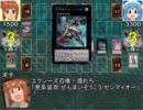 決闘!イカ娘 その16・後編 thumbnail