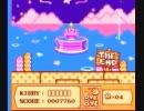 【ニコニコ動画】【TAS】星のカービィ 夢の泉の物語 05:43.57【FC】