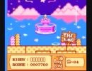 【TAS】星のカービィ 夢の泉の物語 05:43.57【FC】 thumbnail