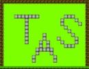 TA.SさんにI wanna be the T.ASをしてもらった thumbnail