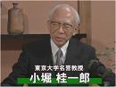 【謹賀新年】新春特別対談 小堀桂一郎氏に聞く[桜H24/1/3]