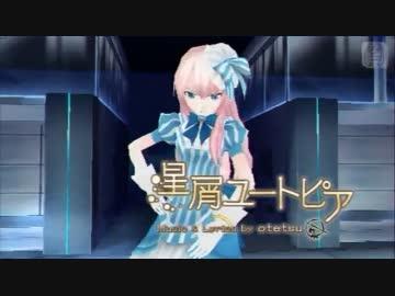 初音ミク -Project DIVA- extend/セガゲームス