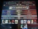 【LoVRe:2】全国ランカー決戦 LALA vs 暗黒神