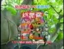 【ニコニコ動画】小学館 幼稚園 2005年9月号を解析してみた