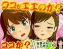 続!ミキさんマミさんgdgdラジオ【第七回!?】