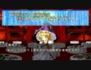 【東方人狼劇】HENTAI村―薔薇の下国1卓目―【2日目?】