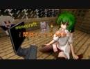 【Minecraft】楽園を開拓して大地主になる part5 【ゆっくり実況】 thumbnail