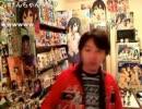 【ニコニコ動画】20111230 NER=ネル ニューイヤー・イブの幕開け! 9を解析してみた