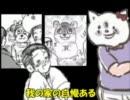 【APヘタリア】ぱくってGO!【歌ったある!】