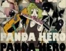 「歌ってみた」パンダヒーロー「海豚&旅多」 thumbnail