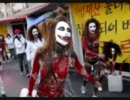 【ニコニコ動画】【韓国】  売春させろデモを解析してみた