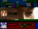 【ニコニコ動画】ゴールゲ-ム大先輩SDXを解析してみた