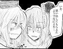 もののべのふーちゃん4 後編 thumbnail