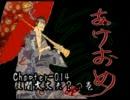 メタルギアやらず嫌いだった人が3を経てMGSを実況Chapter-014 thumbnail
