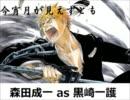 BLEACH-ぶりこん2- thumbnail