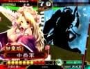 【三国志大戦3】 甘ちゃんと一緒に覇者を維持 Part9 【VS4枚臥龍】