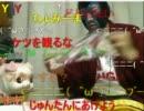 20120101 暗黒放送P ぼったくり福袋の中身を全部暴露する放送 2/2 thumbnail