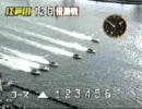 【ニコニコ動画】GⅠ江戸川大賞競走開設44周年記念(1999年)を解析してみた