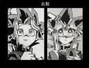 第59位:初期と後期(現在)で絵が大きく変わったと思うマンガ集 その1 thumbnail
