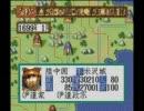 【信長の野望 覇王伝】1700年の壁