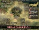 【ゆっくり実況】信長の野望 革新PK その4【島津家プレイ】
