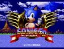 Sonic CD (USA) Music: Invincible