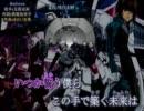【ニコニコ動画】【ニコカラ】Believe(ガンダムSEED OP3)【OFF VOCAL】を解析してみた