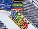 『スキージャンプ・ペア8』_part2