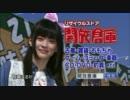 【1080p CM】 長嶋はるか 開放倉庫 2011-2012年末年始