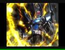 【クライマックスヒーローズ】LORD OF THE SPEED【カスサン】