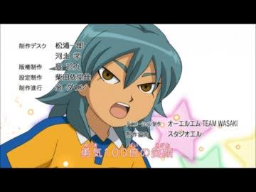 HAJIKE-YO!! TVsize by もんたん...