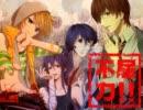【ryodo&jade】不屈力!!を歌ってみた【hiroくん&ぴのっぷ】 thumbnail