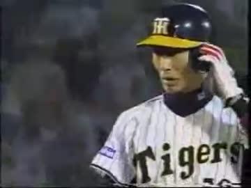 最近阪神を出てブレイクした選手達の阪神時代のプレイ - nicozon