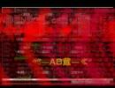 【ニコニコ動画】AB蔵 ニコ生引退 成田屋解散式を解析してみた