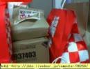 【ニコニコ動画】【どっとねっとれでぃお】2012年秋葉原福袋開封配信(1/7)を解析してみた