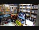 【2012 Game Room Tour】ゲーム部屋&コレクション部屋紹介動画【saiのルームツアー2012.1】