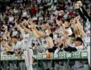 【ニコニコ動画】【ネタ】画像で振り返る2011プロ野球【多数】を解析してみた