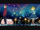 スリープ・スカイ・ウォーク 歌ってみた【りぶ】 thumbnail