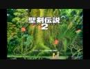 第16位:【集まれ】スーファミのBGMをメドレーで弾いてみた【ゲームファン】 thumbnail