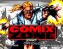 メガドライブ コミックスゾーン(COMIX ZONE) をプレイ!