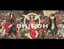 【作業用BGM】SHIROH【新感線】