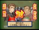 【実況】最強の剣士を目指して!剣道part3 thumbnail