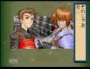 【実況】最強の剣士を目指して!剣道part5 thumbnail