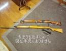 三八式歩兵銃のゴム銃作ってみた(九七式狙撃銃も)